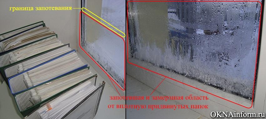 Герметизация швов между пластиковыми панелями