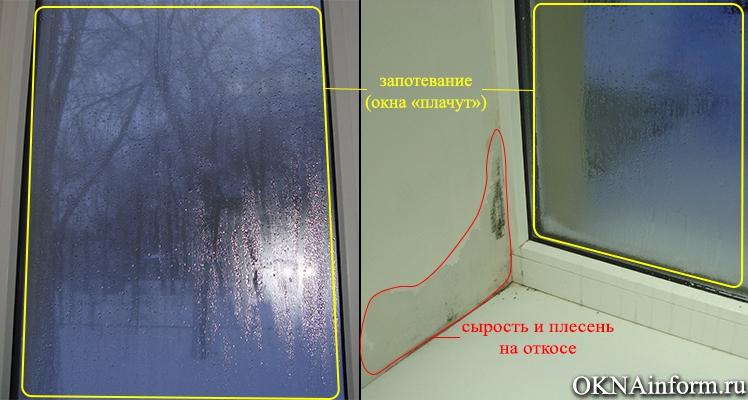 Утепление межпанельных швов жкх
